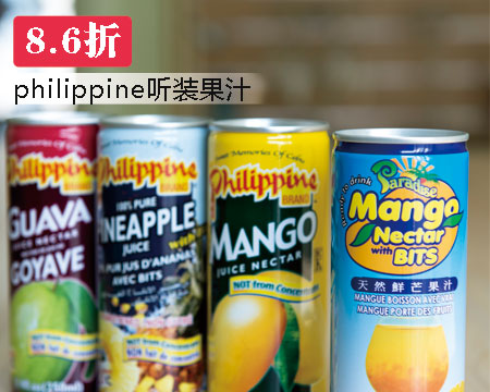 亚元家philippine   听装果汁饮料