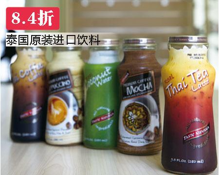 亚元家泰国原装进口瓶装咖啡饮料