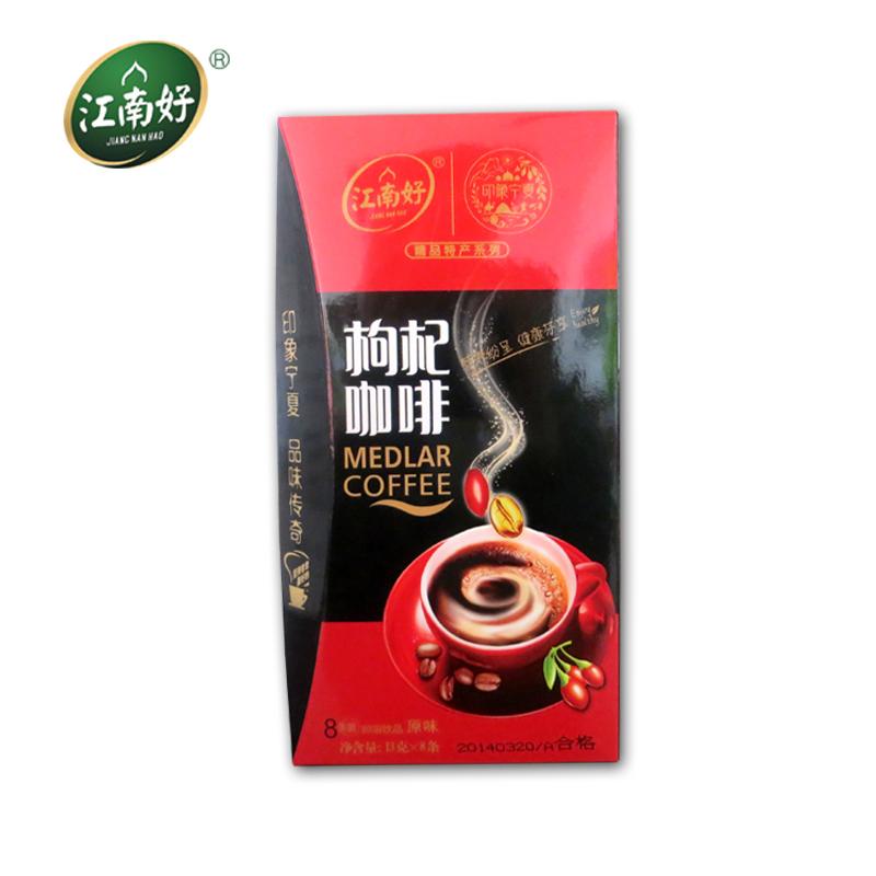 江南好枸杞咖啡208g