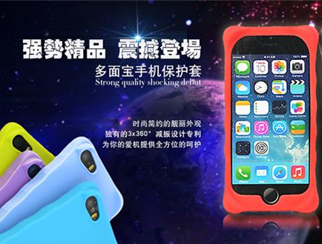 防震抗摔环保硅胶手机保护套Iphone6 plus适用
