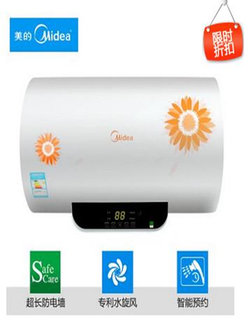 美的(Midea)电热水器 F60-21W6(B) 储水式热水器 60L