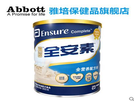 雅培全安素 荷兰进口正品代餐粉营养品乳清蛋白质粉保健品900g/罐