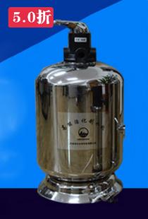 全屋式高能活化制水机LY-MF260G