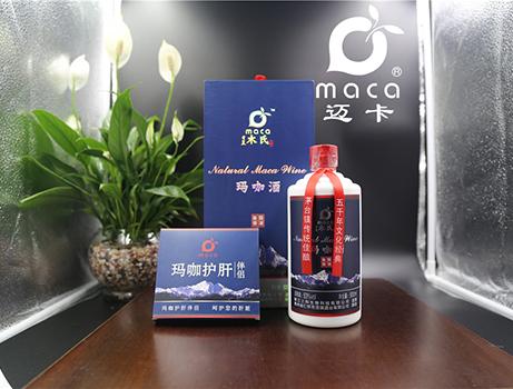 木氏玛咖酒(家酒53°) 会员专享九折