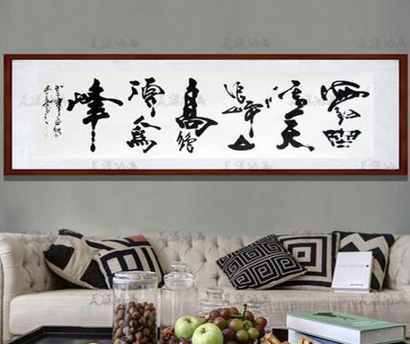手绘油画长形欧式客厅风景简欧装饰画卧室挂画餐厅有框画高山小鹿