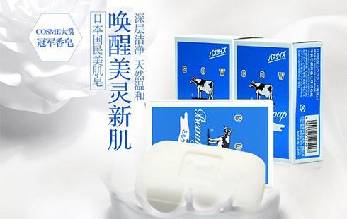 日本COW牛乳石碱香皂沐浴滋润美白