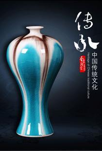 景德镇陶瓷器 高档仿古冰片裂纹釉花瓶