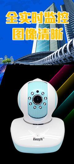无线摄像头10D蓝宝