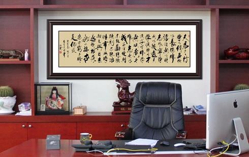 公司办公室画大幅挂画企业装饰画诚信赢天下