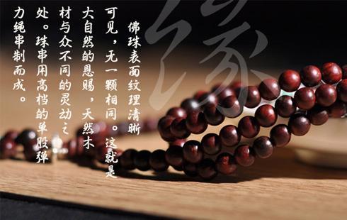 正宗红酸木藏结民族佛珠手链