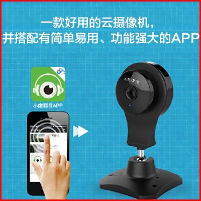 小度i耳目百度iermu无线wifi网络高清云摄像头720p智能家居监控