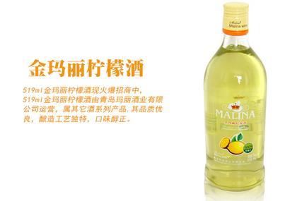 519ml金玛丽柠檬酒