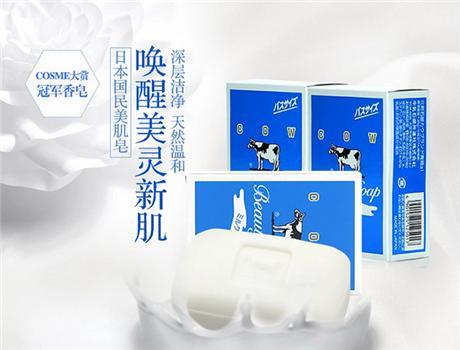 日本COW牛乳石碱香皂沐浴滋润美白(清爽)去油中性135g*3cosme大赏