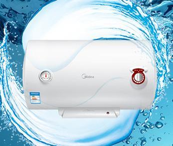 美的(Midea)电热水器 F50-21S1 储水式热水器 50L