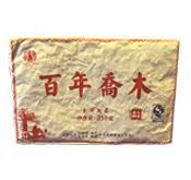 百年乔木普洱熟茶(250g)