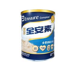 雅培全安素 荷兰进口正品代餐粉营养品乳清