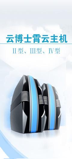http://shop.youjindi.com/i_344.html