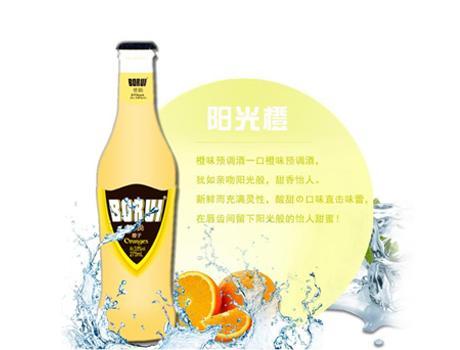 6瓶装博锐朗姆酒预调鸡尾酒橙子味口味任选包邮