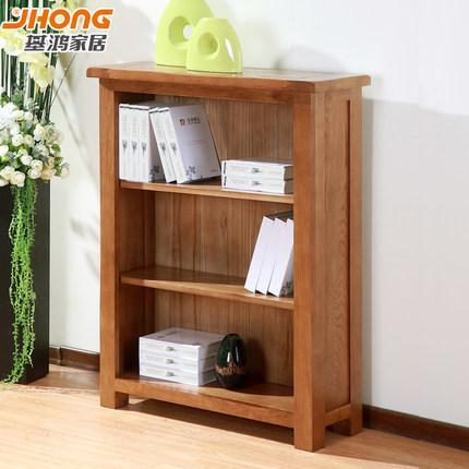 基鸿家居 实木书架美式乡村白橡木小书柜环保简约客厅置物架特价