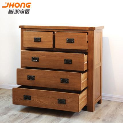 基鸿仿古橡木五斗柜/实木抽柜/置物柜/收纳柜 欧式现代简约 特价