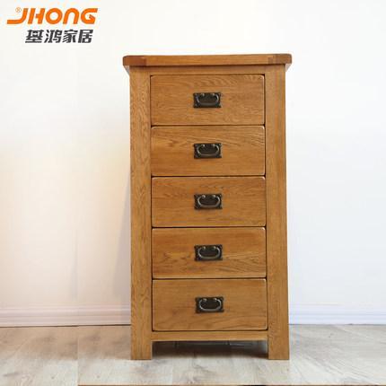 基鸿家居 纯全实木高五斗柜美式乡村白橡木带抽屉储物柜环保家具
