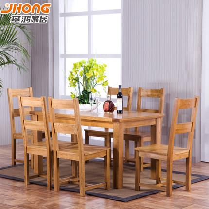 基鸿家居 纯实木餐桌 纯白橡木餐桌椅组合 一桌四椅 餐厅家具