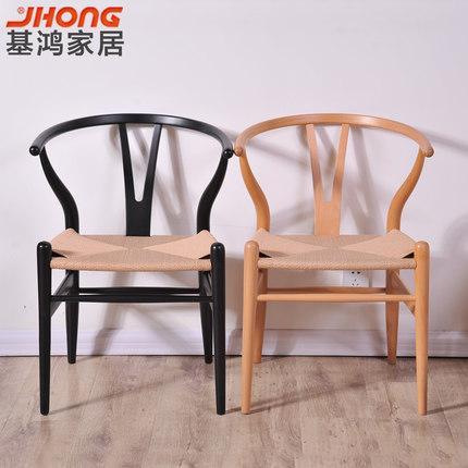 基鸿家居 丹麦设计 实木椅子 书桌椅/电脑椅/办公椅/休闲椅