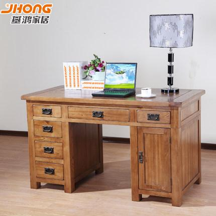 基鸿家居 全纯实木书桌写字台/橡木办公桌带抽屉/仿古