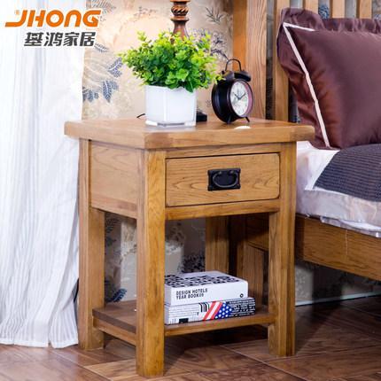 基鸿家居纯实木床头柜 白橡木抽屉柜 角柜 边柜 灯桌 单抽屉