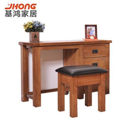 基鸿家居梳妆台纯实木全橡木乡村化妆桌抽屉柜 卧室原木家具现货