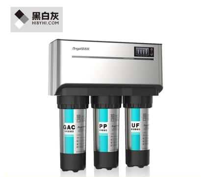 安吉尔净水器家用直饮J2375-ROB8厨房水龙头过滤器自来水净水机