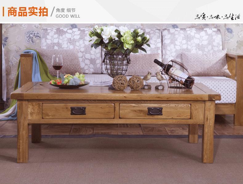 基鸿家居 全实木茶几乡村白橡木客厅家具