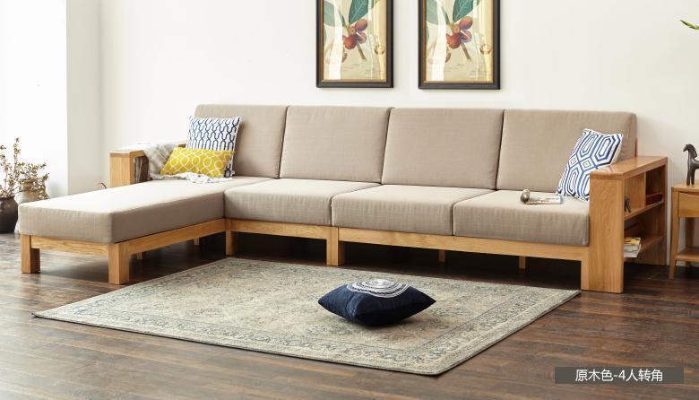 家酉家具纯实木白橡木四人转角沙发带贵妃粗腿布艺组合家具