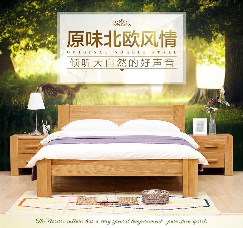 家酉家具1.86米原木色纯实木白橡木双人床环保卧室家具欧式现代简约