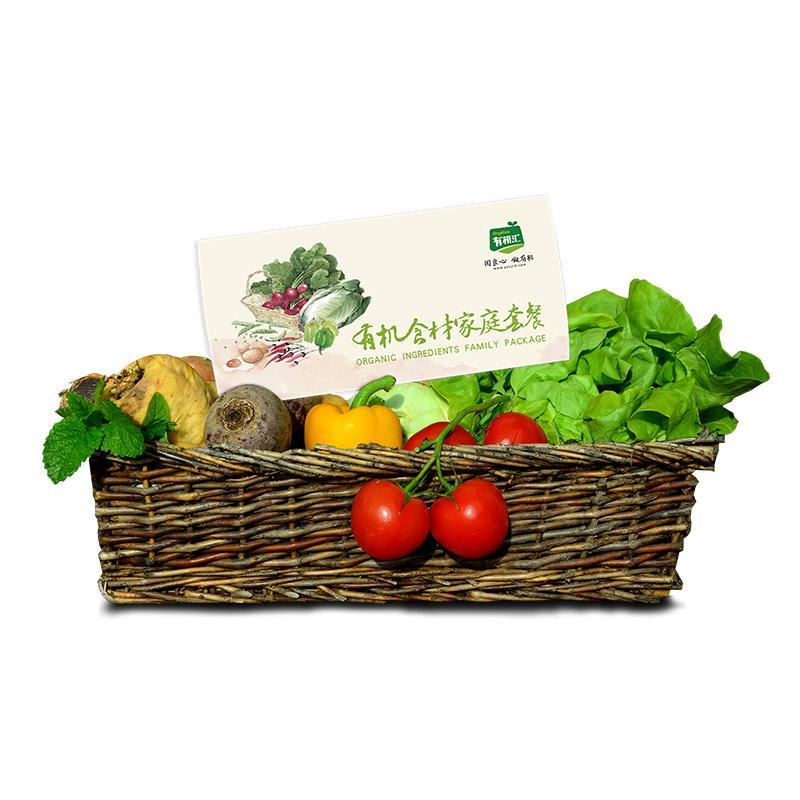 有机汇-有机蔬菜鲜享套餐 基地-家庭配送卡年/月卡