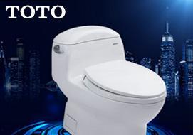 TOTO正品一体坐便器智洁连体座便器高档马桶CW988BT305