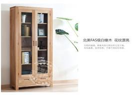 家酉家具进口白橡木全实木二门二抽书柜