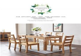 家酉家具纯实木餐桌椅组合北欧现代简约白橡木餐桌组合