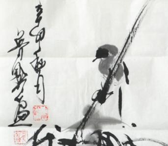 闫树志 竹子画