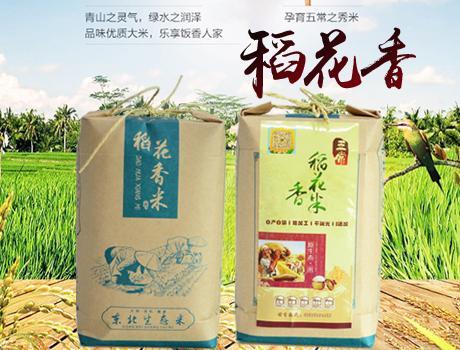 五常稻花香米(1kg)