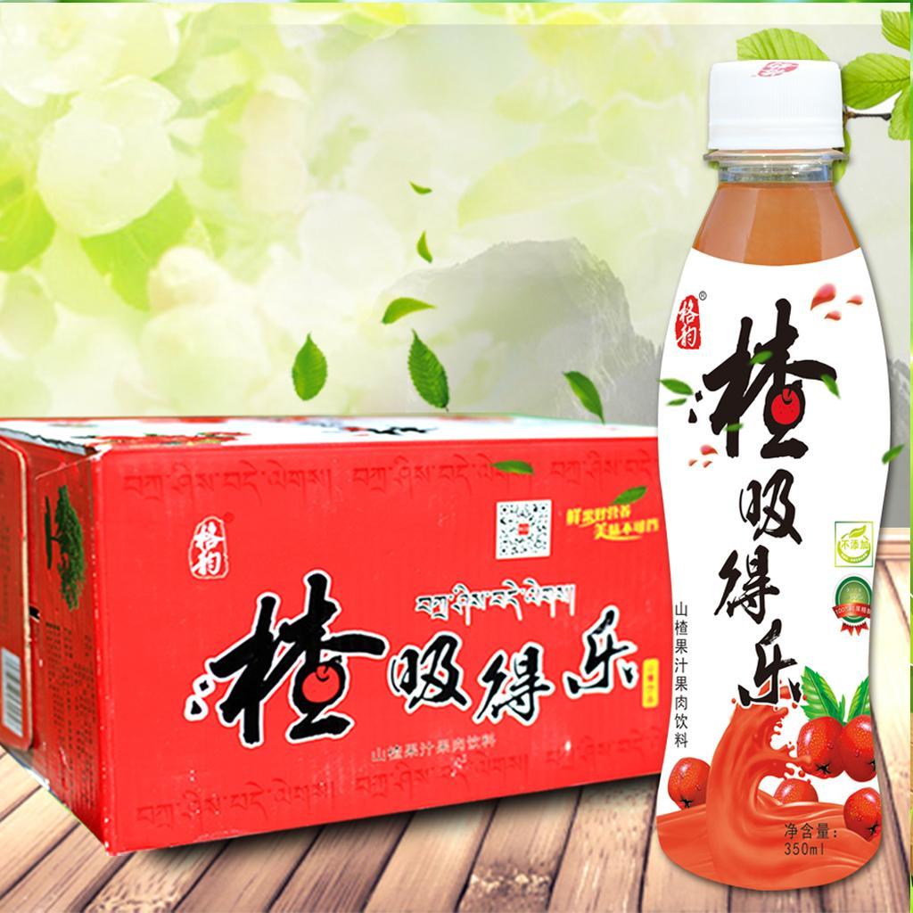 楂吸得乐山楂果汁果肉饮料(350mlX15瓶)