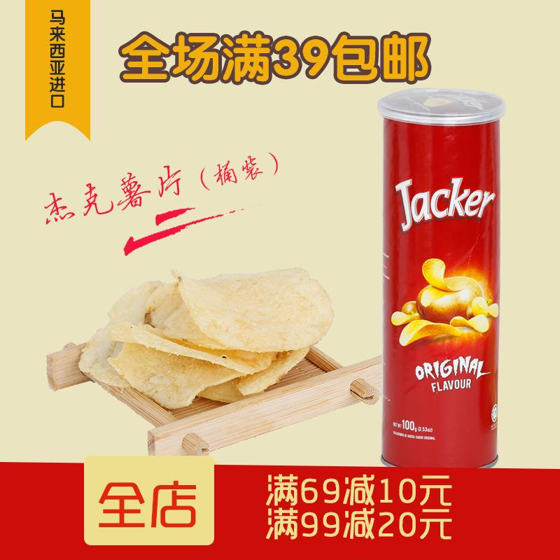 杰克薯片桶装