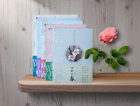 《中华传统节气修身文化系列——四时之春》熊春锦 著——顺时修身  守信养生