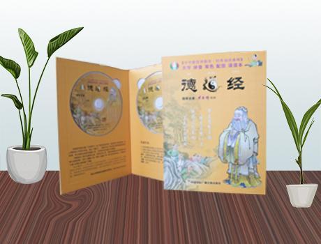 《德道经》(附金碟2CD)——感培养道德品格与心灵 开启慧智双运型头脑