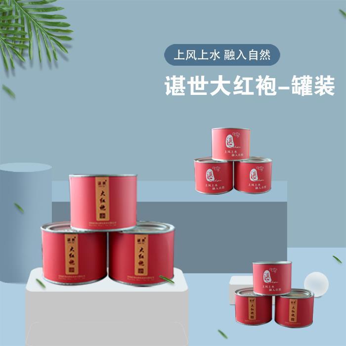 武夷山谌氏大红袍灌装茶